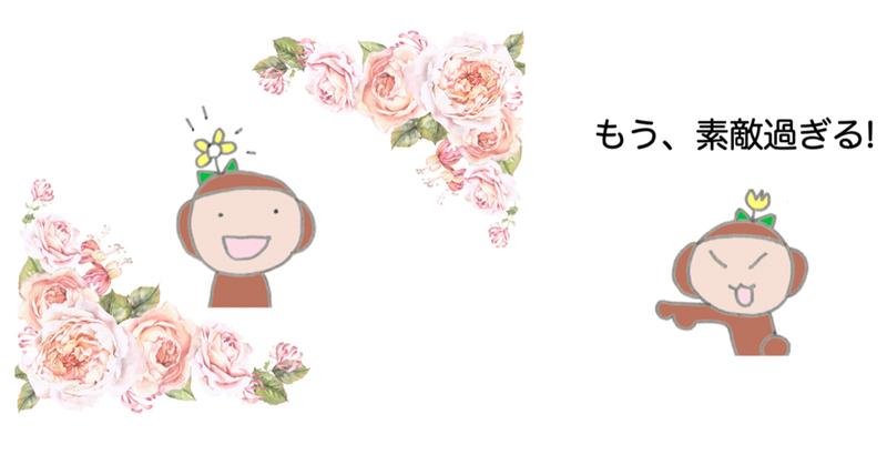 スクリーンショット_2019-11-02_6