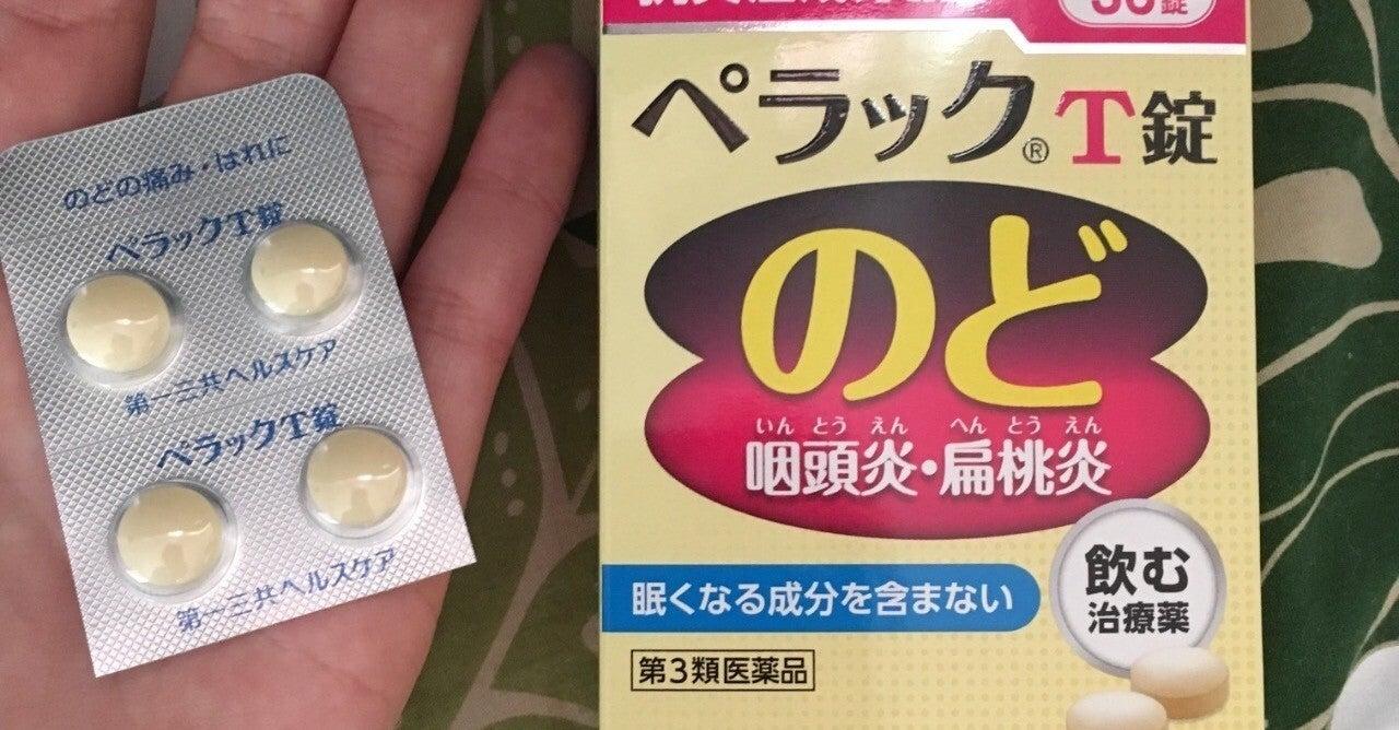 扁桃 腺 の 腫れ に 効く 薬