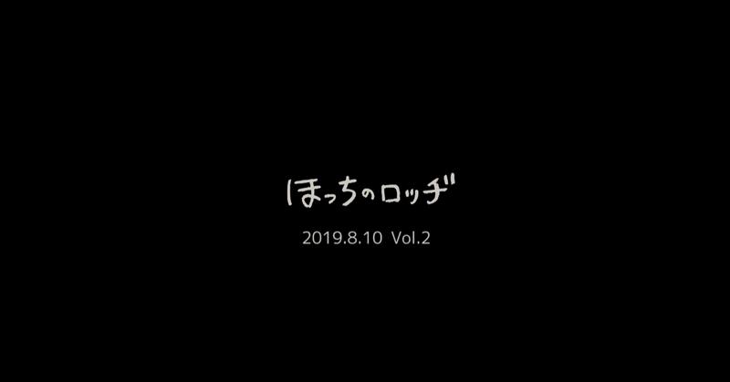 スクリーンショット_2019-11-04_21