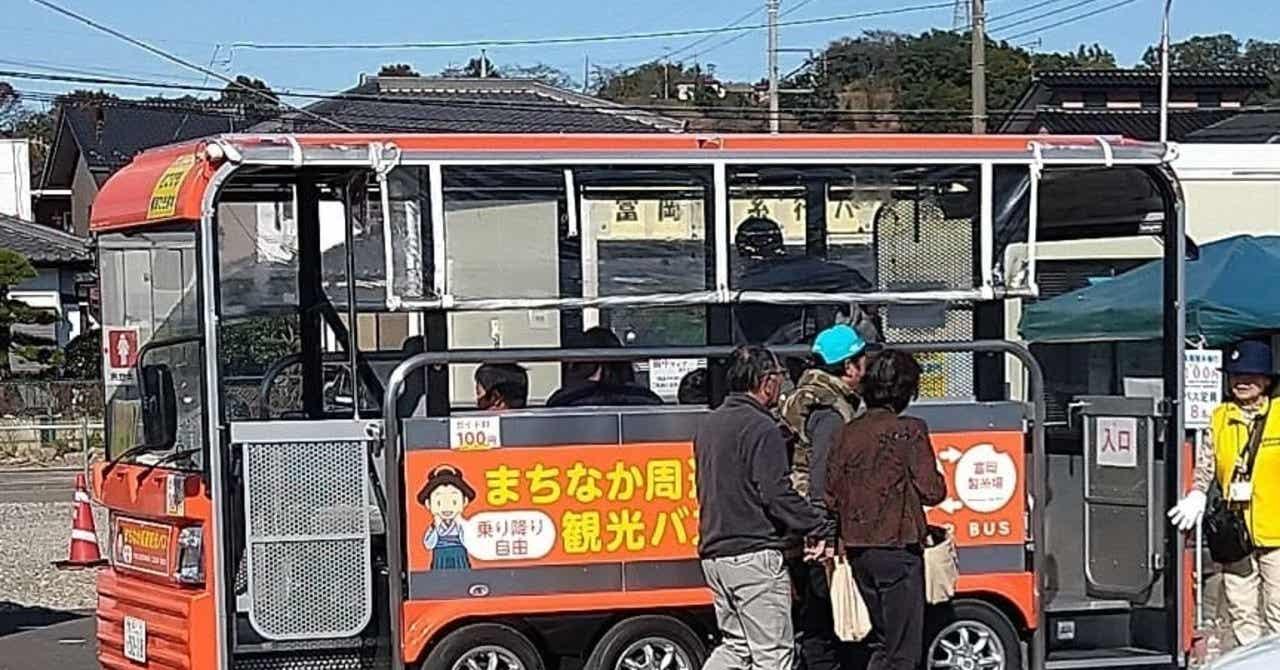 富岡製糸場の新着タグ記事一覧note つくるつながると