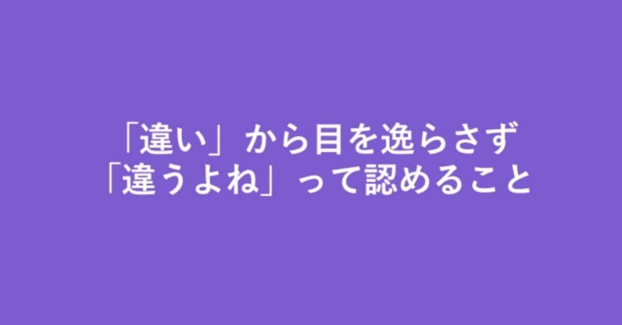 伊沢拓司 女性問題