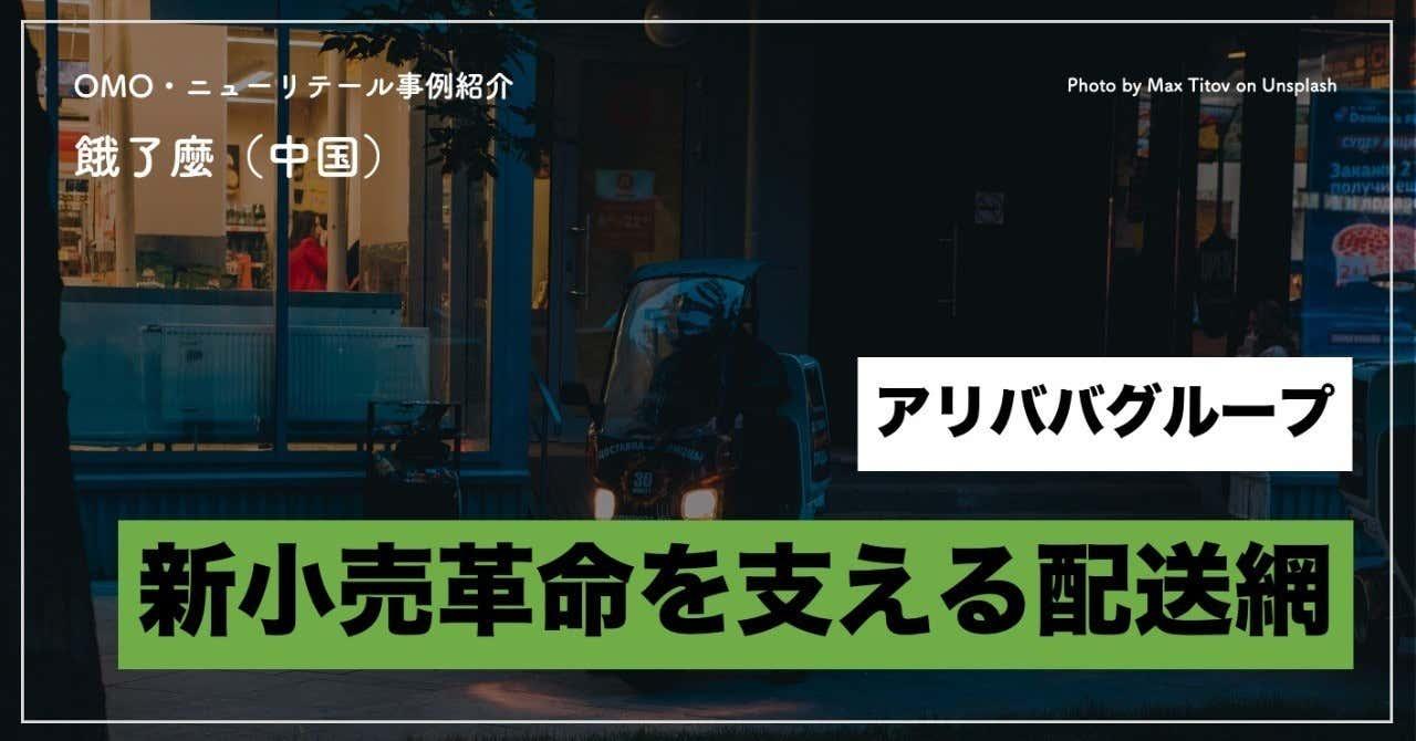 ウーラマ_banner