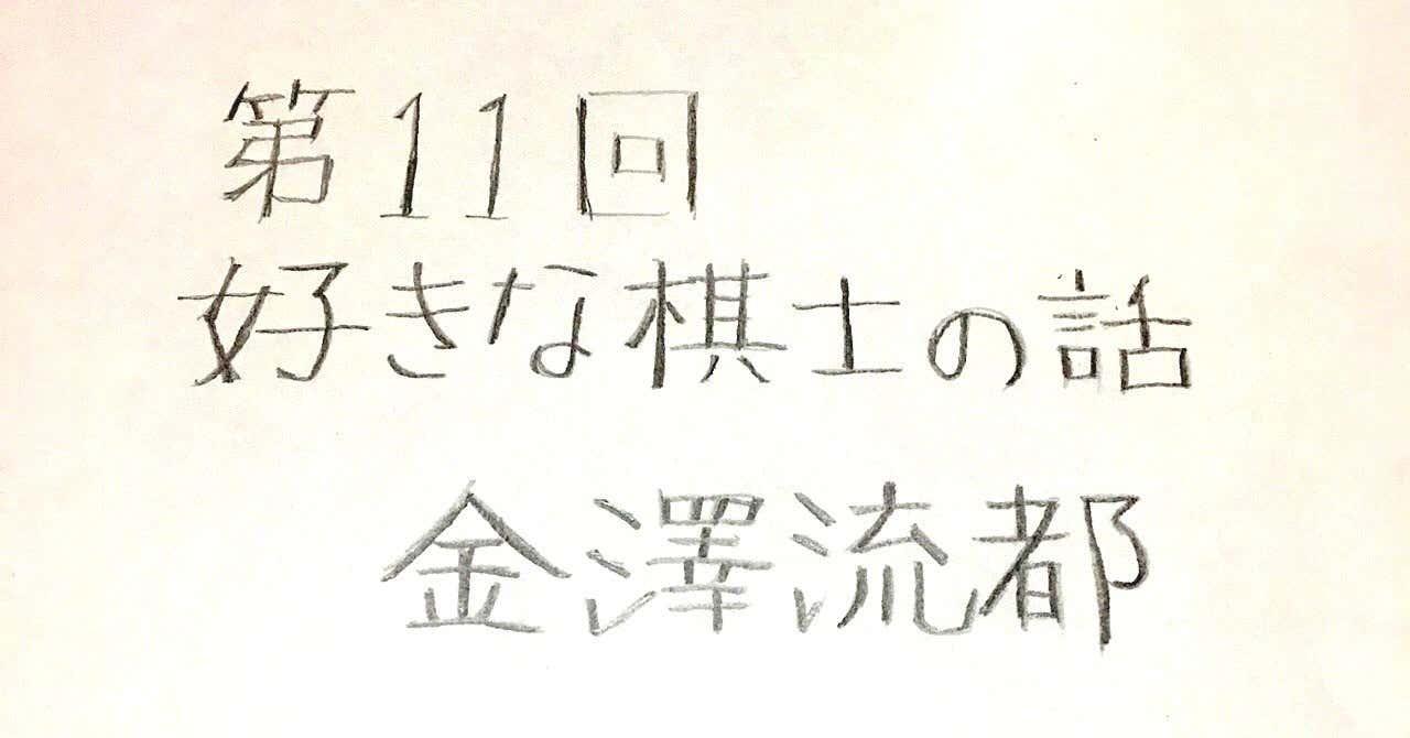 IMG_1626_第11回