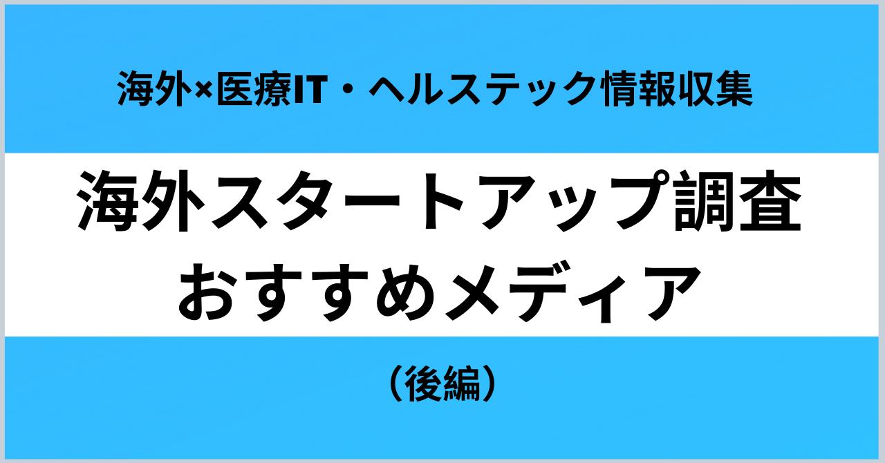 note_おすすめメディア後編