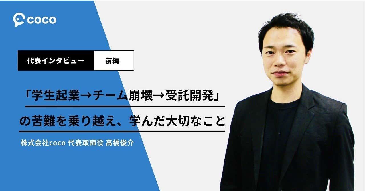 前編サムネ_修正版_