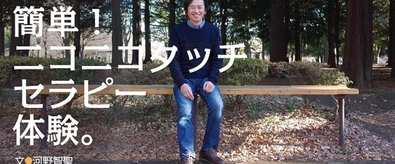 スクリーンショット_2015-04-26_12.36.48