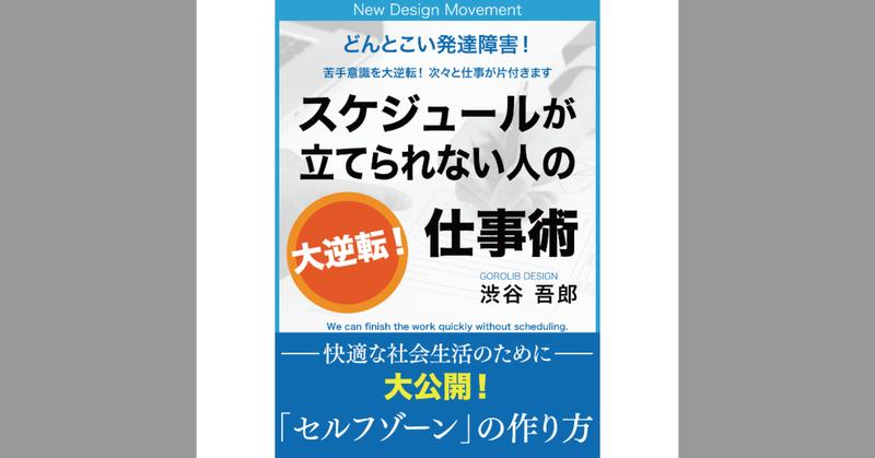 アセット_4_4xのコピー