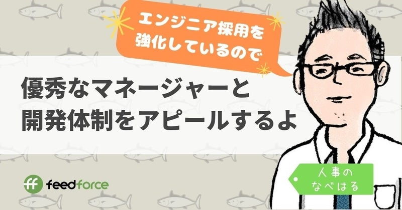 note_サムネイル_NABEHARU_san__1_