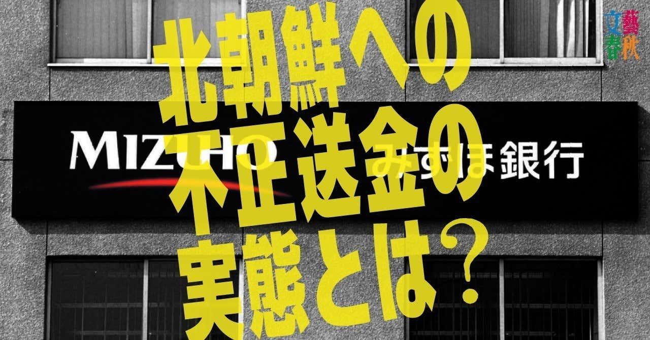 文藝春秋digital記事TOP児玉博