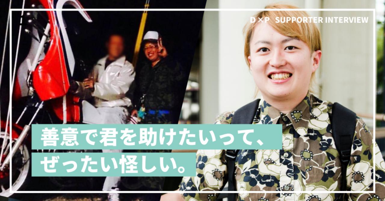 関西リバ邸サミットのコピー__1_