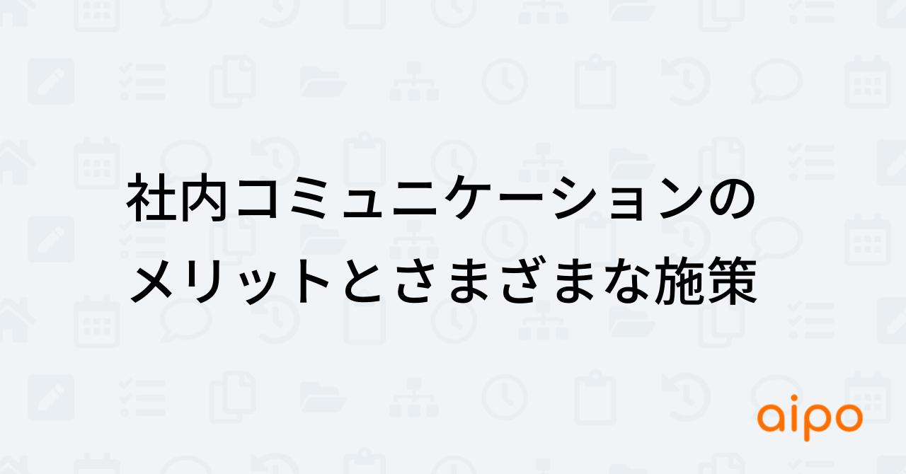 noteメインビジュアル_ver2のコピー__3_