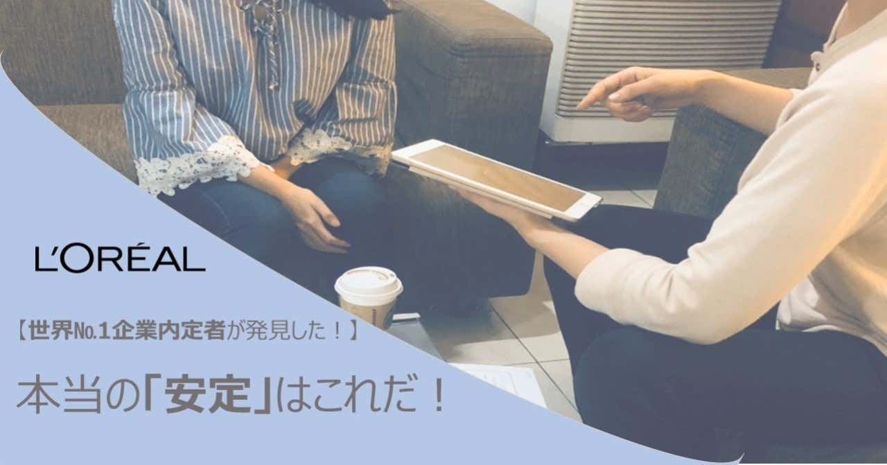 新_記事デザイン_2_