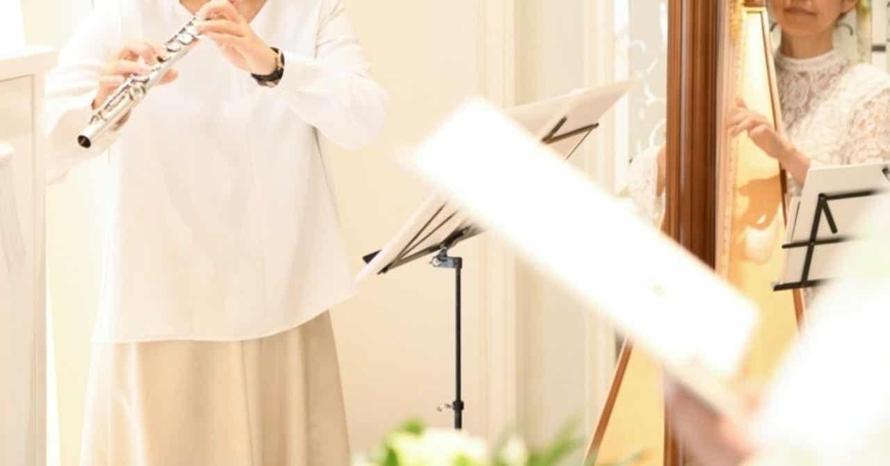 結婚式bgm の新着タグ記事一覧 Note つくる つながる とどける