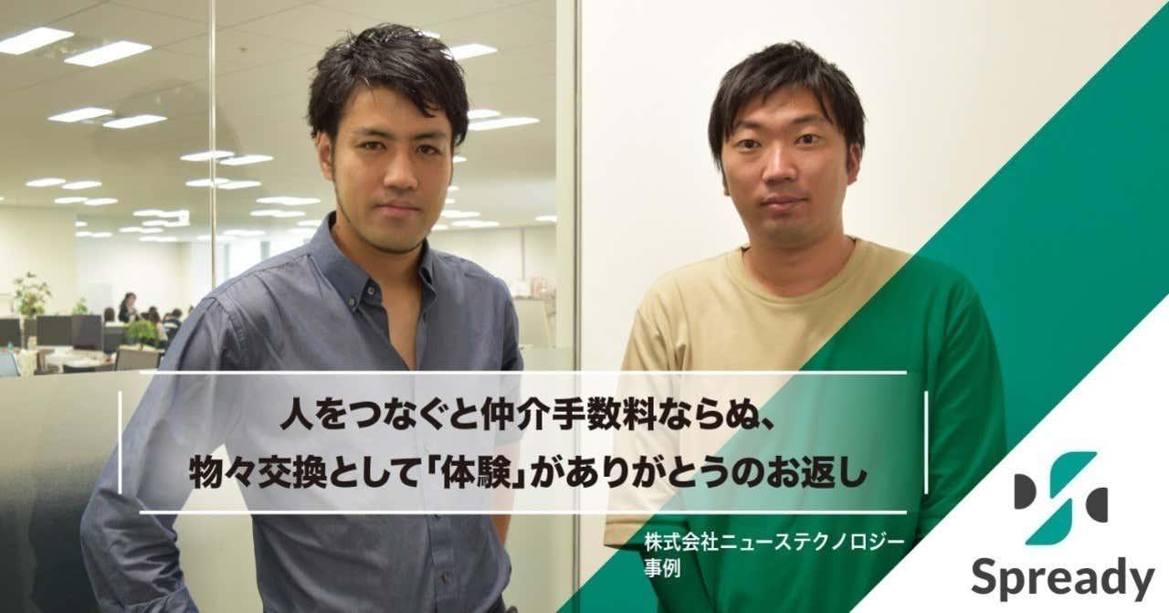 v1_ニューステクノロジー