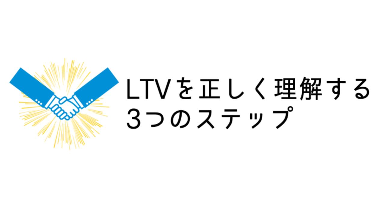 酒井くん記事_アイキャッチ__1_