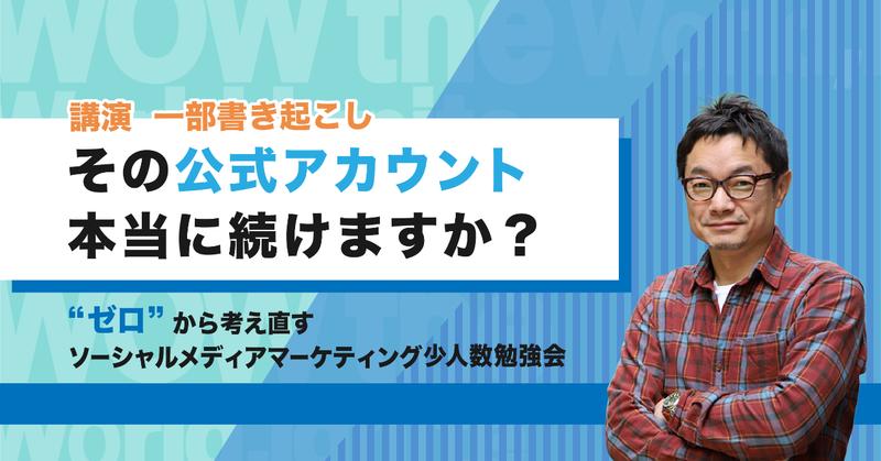 1115池田さん講演書き起こしKV_fix