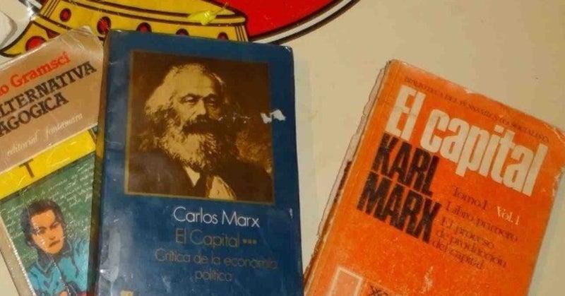 メキシコシティ郊外の片隅に「生きる」マルクス|有志舎|note