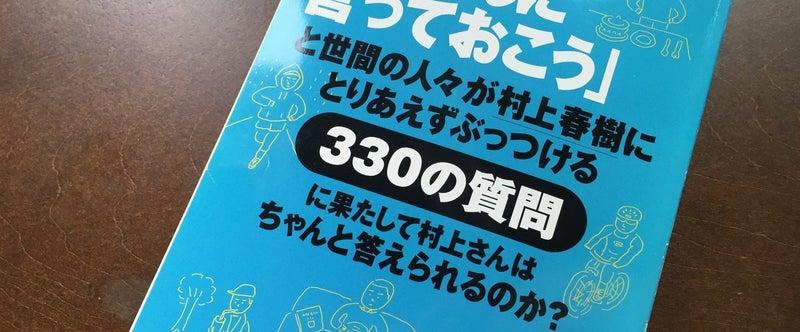 写真_2015-05-05_11_31_20