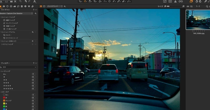 Capture_One_Pro_12が誰でもわかる教科書