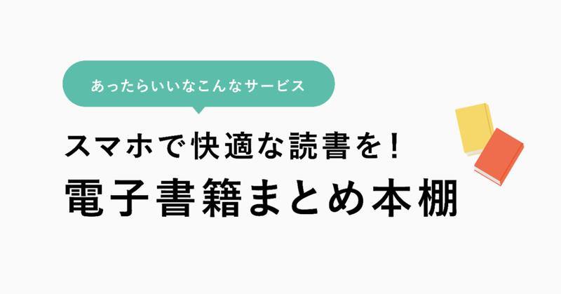 サムネ-01
