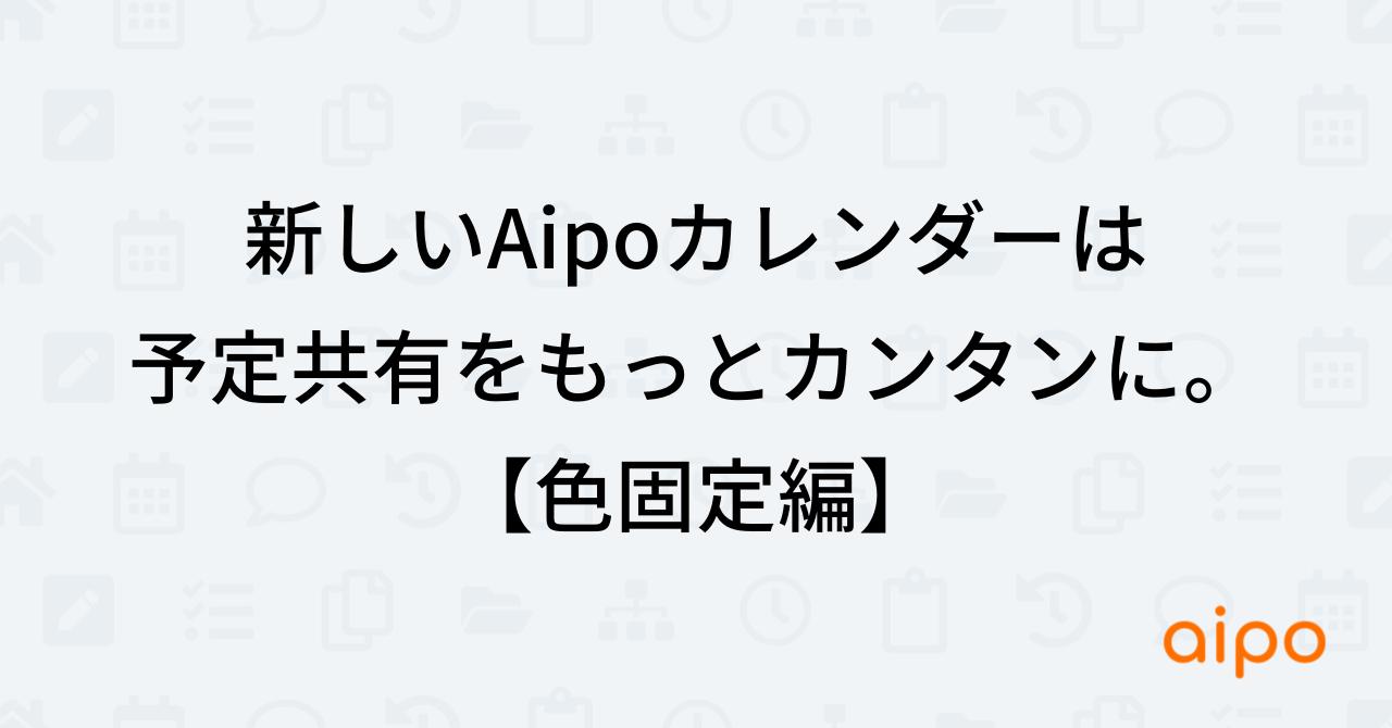 noteメインビジュアル_ver2のコピー__10_