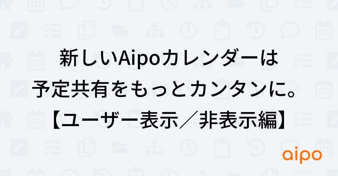 noteメインビジュアル_ver2のコピー__11_