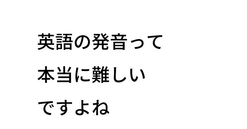 17-1_サムネ_-_コピー