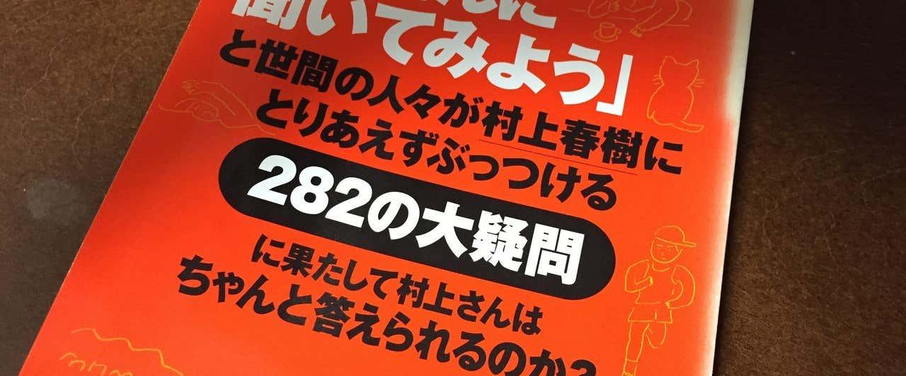 写真_2015-05-10_21_44_37