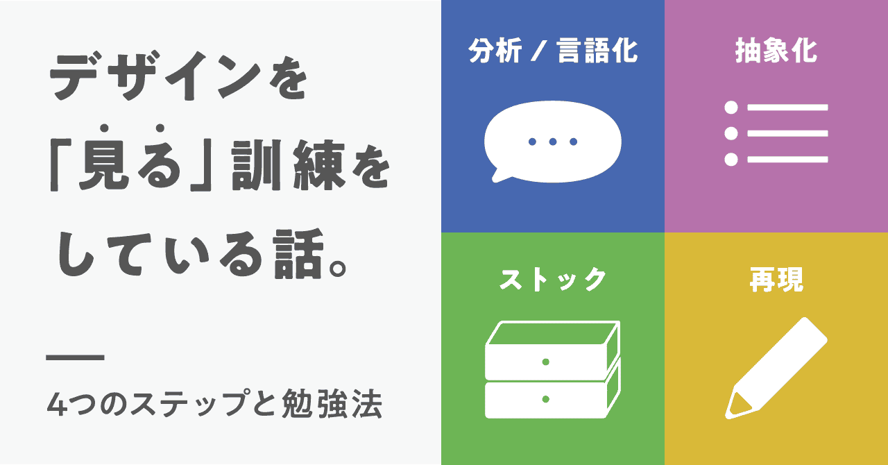 noteサムネイル1129