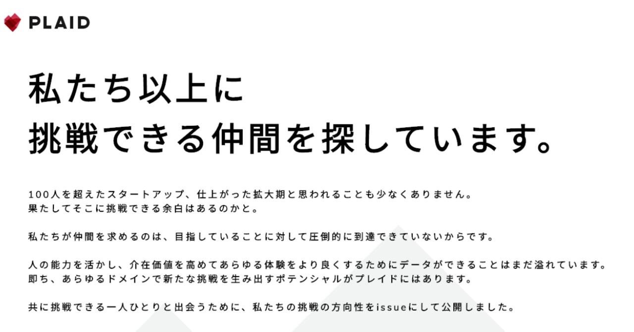 スクリーンショット_2019-12-01_21