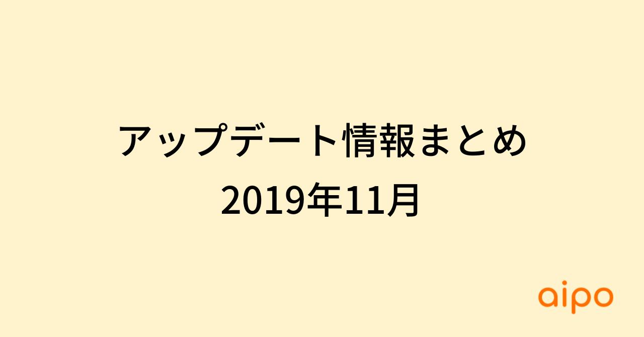 noteメインビジュアル_ver3のコピー