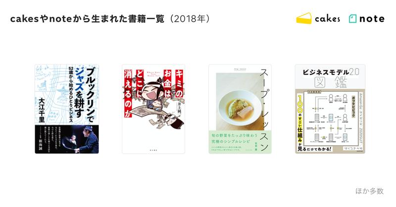 書籍一覧_2018_copy