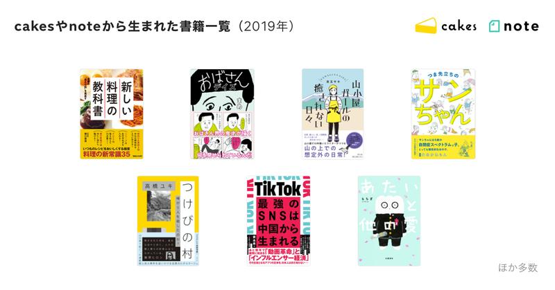 書籍一覧_2019_copy