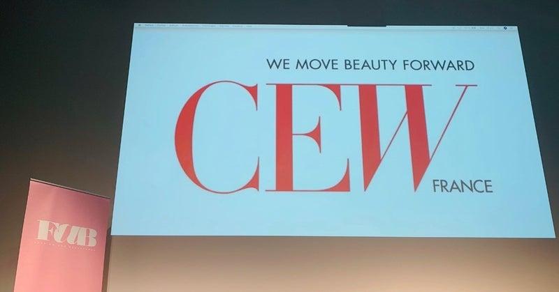 CEW_Franceのロゴ