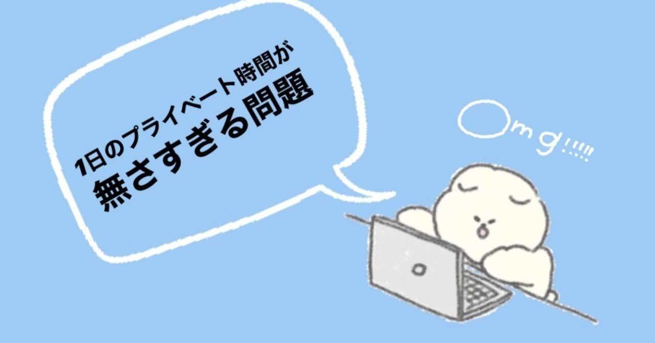 iOS_の画像__6_