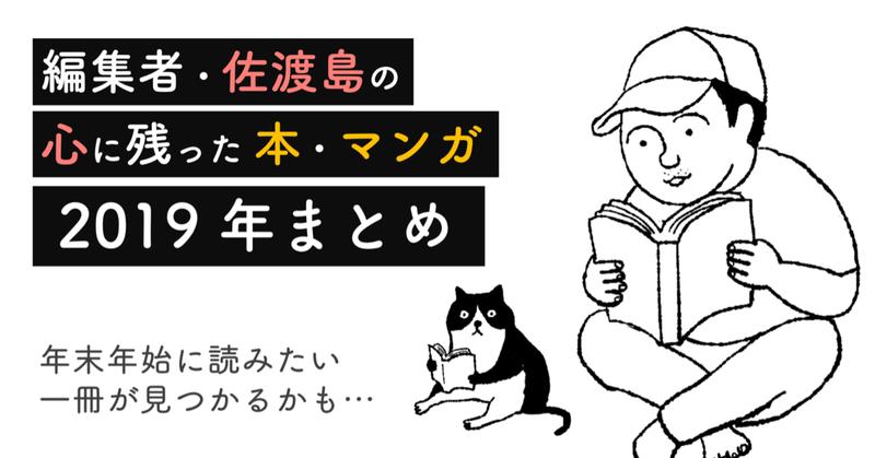 スクリーンショット_2019-12-05_1