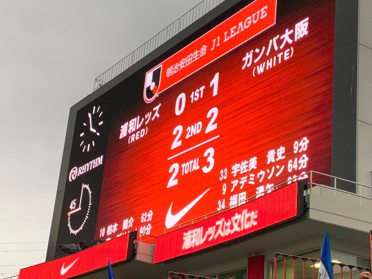 掲示板 札幌 北海道 コンサドーレ