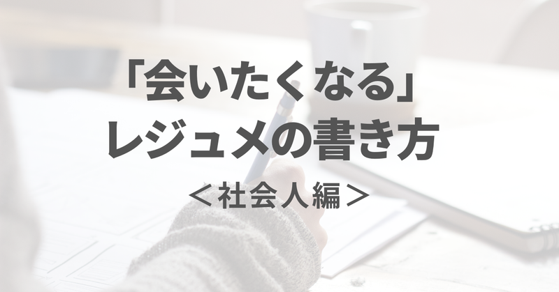 _元ファイル__note_サムネイル
