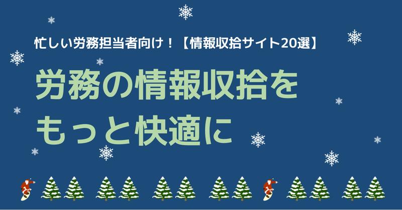 note素材作成__1_