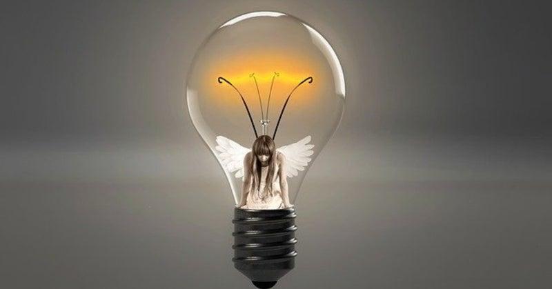 区別 魔法 ない に は 発達 高度 した 科学 つか と が 高度発展した科学は魔法と区別がつかない。←これ: V速ニュップ