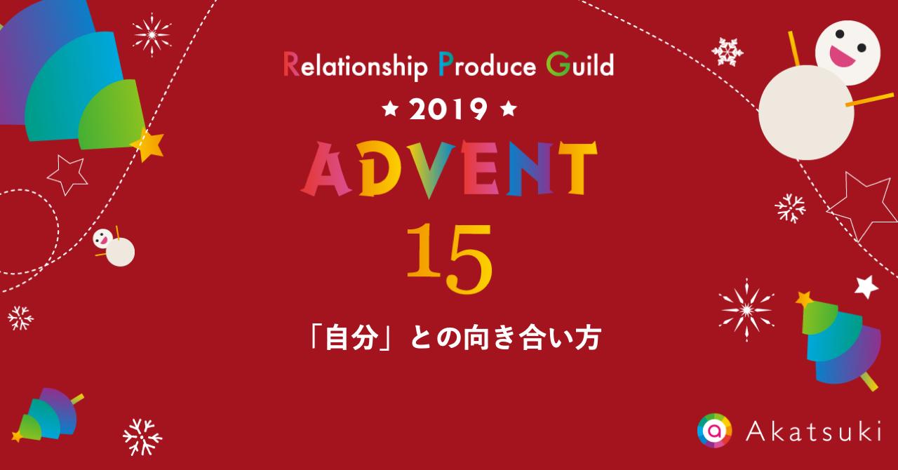 アドベントバナー1215