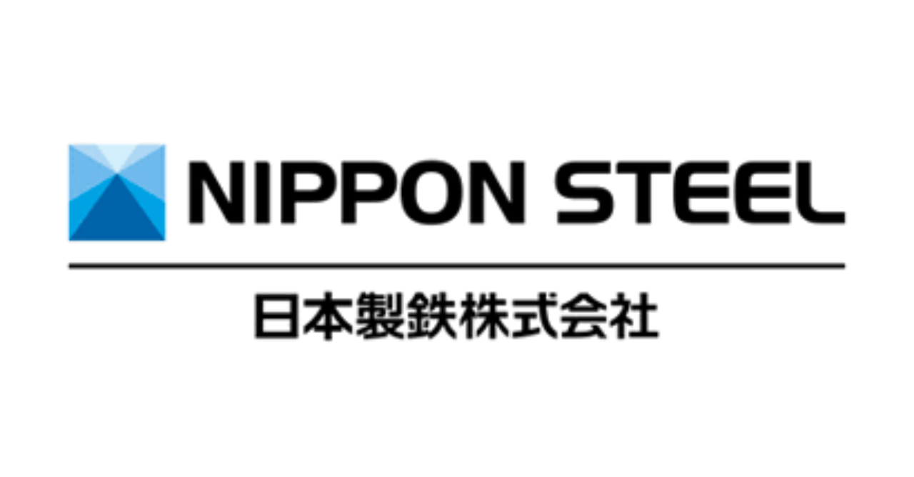 株価 日本 製鉄 の