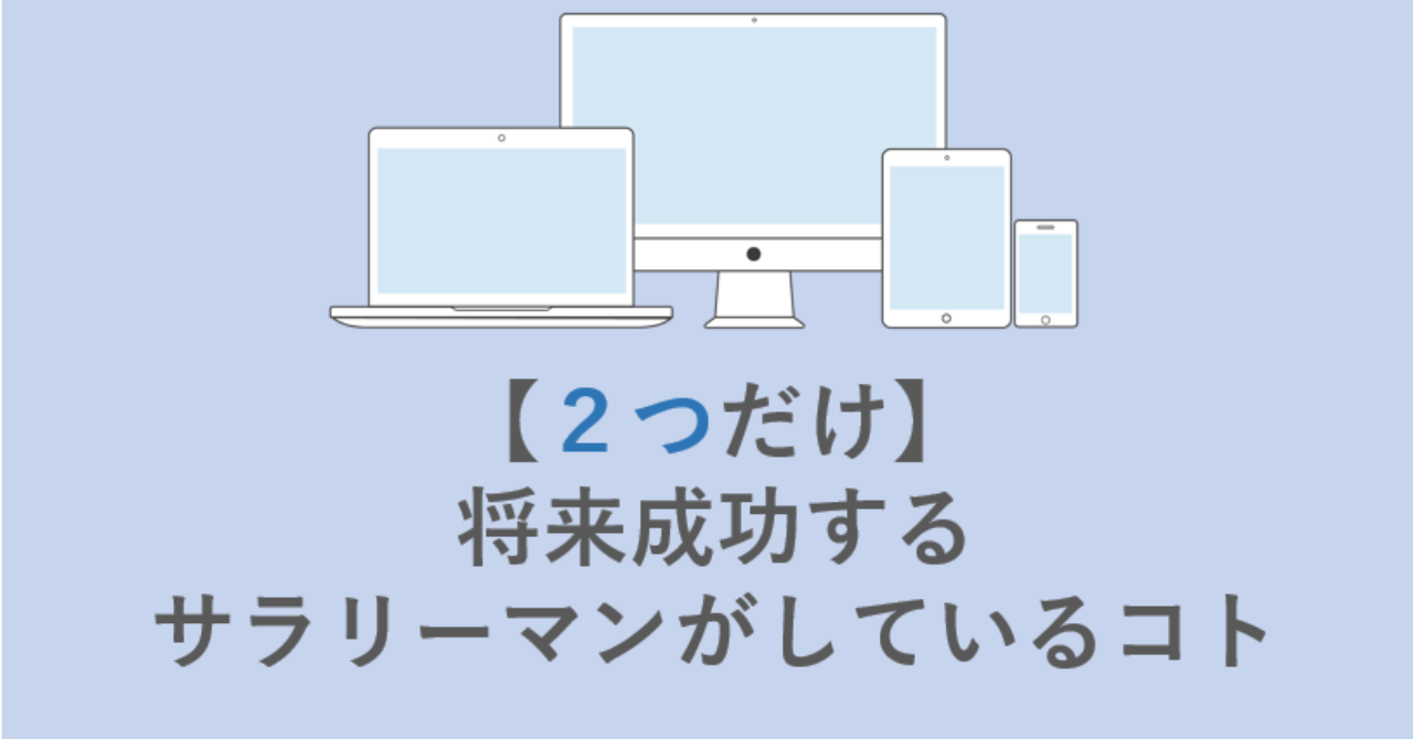 noteサムネ_