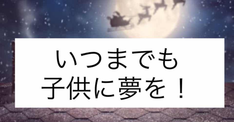 返事 英語