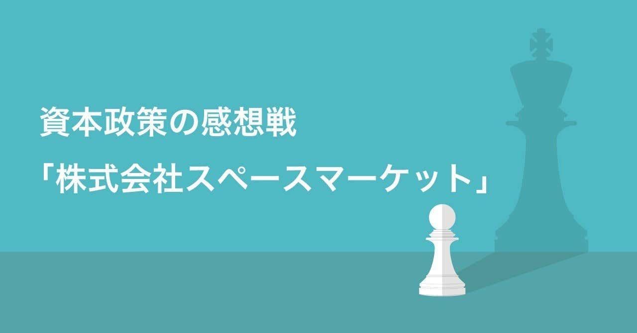 FUNDINGFACTBOOK表紙