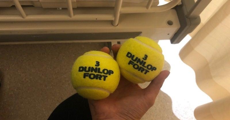 テニス ボール 仙 腸 関節 簡単腰痛改善法!仙腸関節のロッキングを改善すると腰痛解消に、関節包内矯正で痛みが解消されます