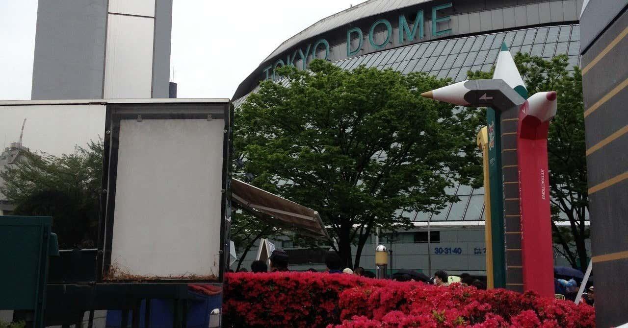 20130420-東京ドーム