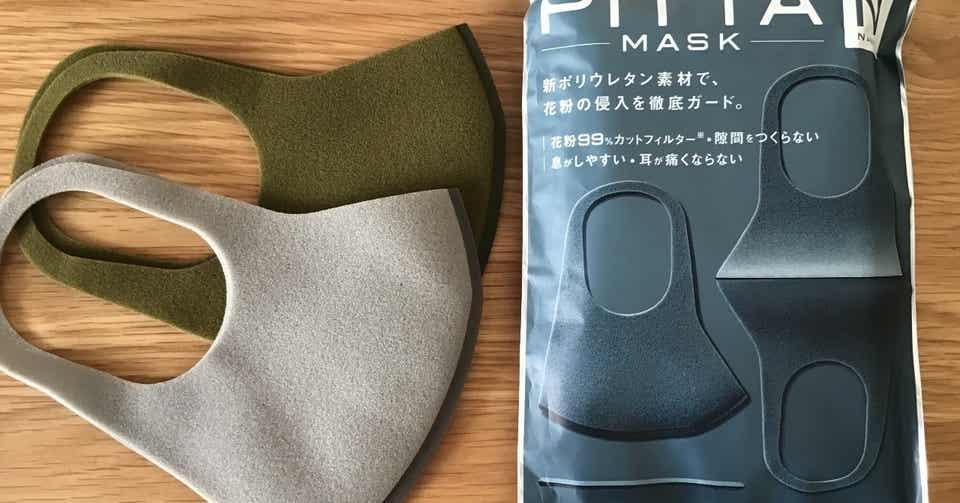 洗える マスク