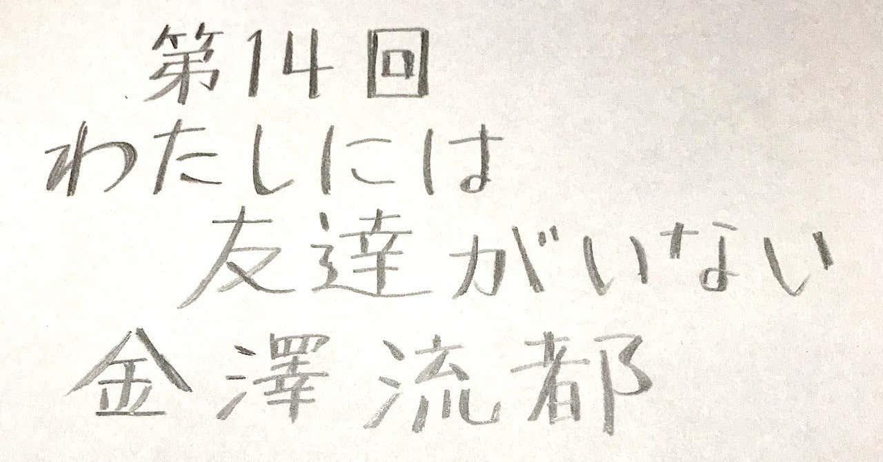 IMG_1791_14回_題字