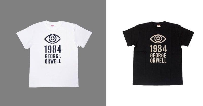 1984Tシャツヘッダ